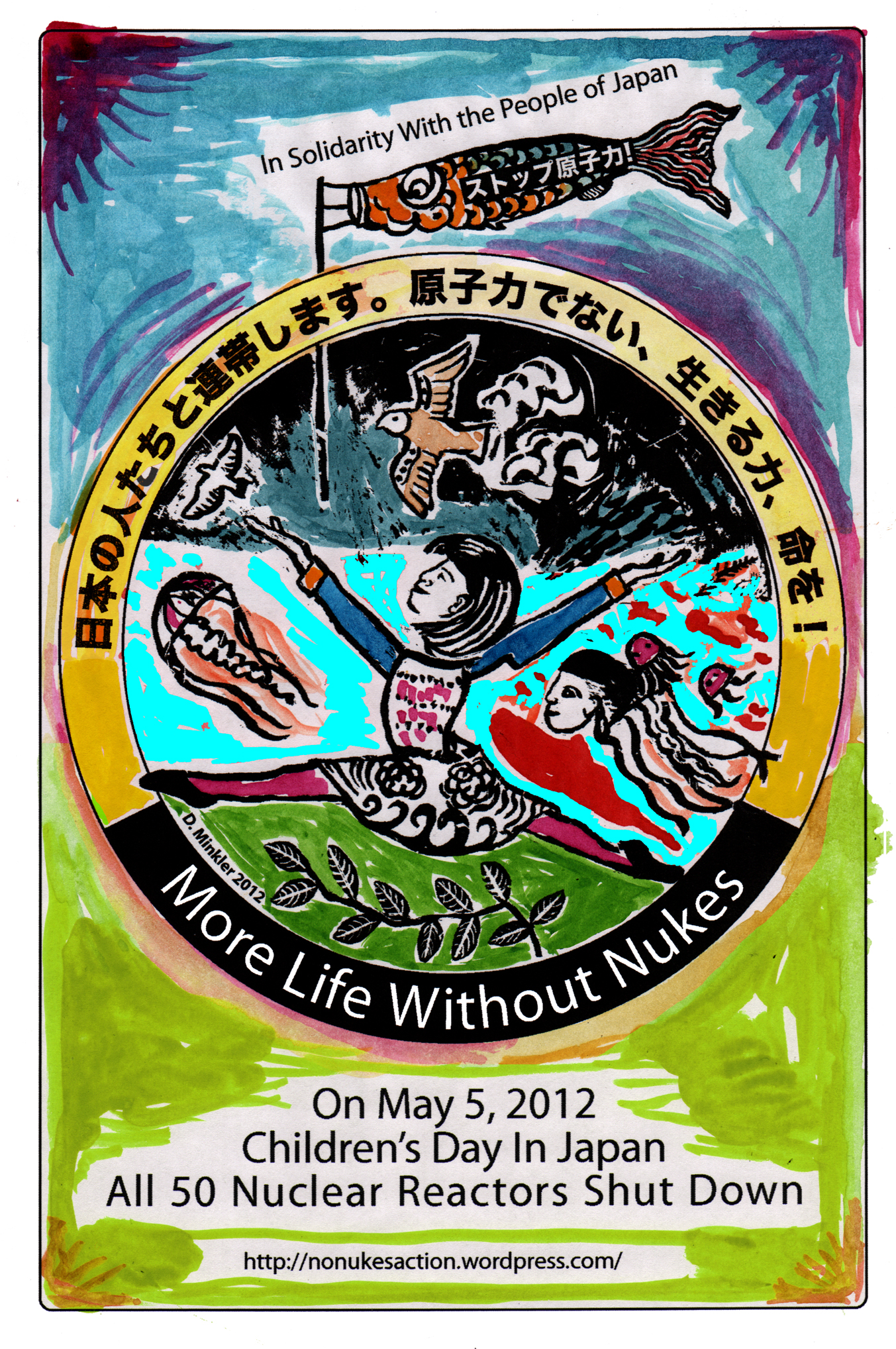 More Life Without Nukes